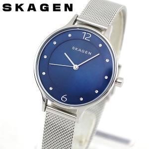 SKAGEN スカーゲン SKW2307 ANITA アニタ アナログ レディース 腕時計 海外モデル 青 ブルー 銀 シルバー メタル|tokeiten
