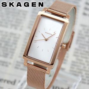SKAGEN スカーゲン SKW2466 海外モデル HAGEN ハーゲン アナログ レディース 腕時計 金 ピンクゴールド 銀 シルバー メタル バンド|tokeiten
