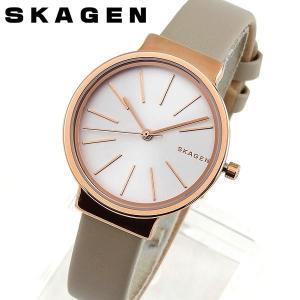 限定セール SKAGEN スカーゲン アンカー レディース 腕時計 銀 シルバー ベージュ 革バンド レザー カジュアル SKW2481 海外モデル 誕生日プレゼント ギフト|tokeiten