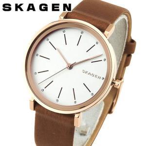 SKAGEN スカーゲン SKW2488 HALD ハルド 海外モデル アナログ レディース 腕時計 ウォッチ 白 ホワイト 茶 ブラウン 革バンド レザー カジュアル|tokeiten