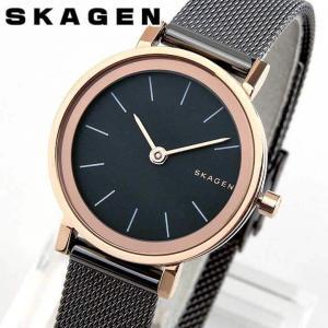 SKAGEN スカーゲン HALD ハルド SKW2492 海外モデル アナログ レディース 腕時計 ウォッチ グレー ローズゴールド カジュアル メッシュ|tokeiten