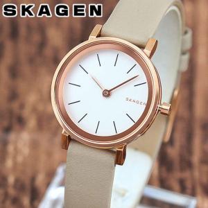SKAGEN スカーゲン HALD ハルド SKW2494 海外モデル アナログ レディース 腕時計 ウォッチ 白 ホワイト 金 ピンクゴールド グレーベージュ 革バンド レザー|tokeiten