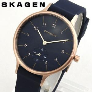 SKAGEN スカーゲン ANITA アニータ SKW2605 海外モデル アナログ レディース 腕時計 ウォッチ 青 ネイビー ローズゴールド シリコン ラバー バンド カジュアル|tokeiten