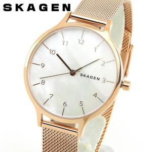 SKAGEN スカーゲン レディース 腕時計 バンド メタル シルバー 金 ゴールド メタル アナログ SKW2633 海外モデル ギフト|tokeiten