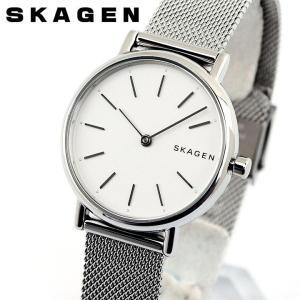 SKAGEN スカーゲン SIGNATUR シグネチャー アナログ レディース 腕時計 SKW2692 海外モデル 白 ホワイト 銀 シルバー メタル|tokeiten