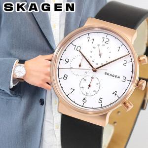 SKAGEN スカーゲン SKW6371 ANCHER アンカー メンズ 腕時計 海外モデル 黒 ブラック 白 ホワイト 革ベルト レザー|tokeiten