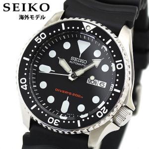 セイコー ダイバーズ 逆輸入 SEIKO SKX007KC SKX007K1 ブラックボーイ 自動巻き ブラック ウレタン セイコー|tokeiten