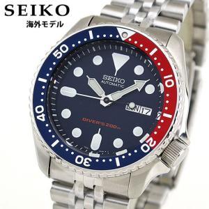 SEIKO ネイビーボーイ SKX009K2/SKX009KD メタル 腕時計 セイコー ダイバーズウォッチ 正規海外モデル|tokeiten
