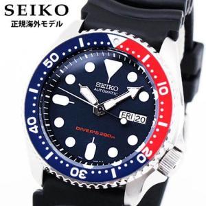 セイコー SEIKO SKX009KC ネイビーボーイ ミリタリー 自動巻き 腕時計 ウレタン セイコー 正規海外モデル|tokeiten