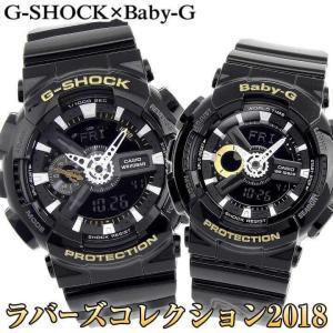 LOVERS COLLECTION ラバーズコレクション CASIO カシオ SLV-18A-1A アナログ デジタル メンズ レディース 腕時計 海外モデル 黒 ブラック 白 ホワイト ウレタン|tokeiten