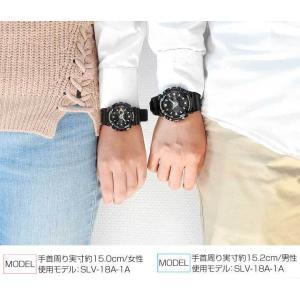 LOVERS COLLECTION ラバーズコレクション CASIO カシオ SLV-18A-1A アナログ デジタル メンズ レディース 腕時計 海外モデル 黒 ブラック 白 ホワイト ウレタン|tokeiten|02