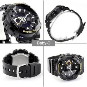 LOVERS COLLECTION ラバーズコレクション CASIO カシオ SLV-18A-1A アナログ デジタル メンズ レディース 腕時計 海外モデル 黒 ブラック 白 ホワイト ウレタン|tokeiten|04