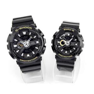 LOVERS COLLECTION ラバーズコレクション CASIO カシオ SLV-18A-1A アナログ デジタル メンズ レディース 腕時計 海外モデル 黒 ブラック 白 ホワイト ウレタン|tokeiten|05