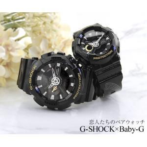 LOVERS COLLECTION ラバーズコレクション CASIO カシオ SLV-18A-1A アナログ デジタル メンズ レディース 腕時計 海外モデル 黒 ブラック 白 ホワイト ウレタン|tokeiten|06