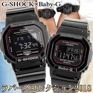LOVERS COLLECTION ラバーズコレクション CASIO カシオ SLV-18B-1 デジタル メンズ レディース 腕時計 海外モデル 黒 ブラック ウレタン|tokeiten