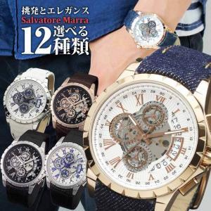 Salvatore Marra サルバトーレマーラ  SM13119 メンズ 腕時計 デニム 黒 ブラック 白 ホワイト 青 ネイビー 茶 ブラウン 銀 シルバー 革ベルト レザー 国内正規 tokeiten