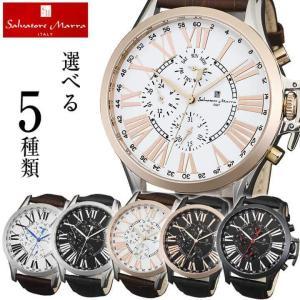 ポイント最大21倍 セール 腕時計 メンズ サルバトーレマーラ Salvatore Marra SM14123 SM-14123 国内正規品|tokeiten