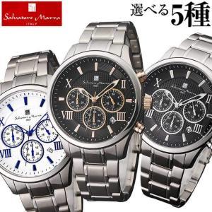 Salvatore Marra サルバトーレマーラ SM15102 メンズ 腕時計 メタル バンド 黒 ブラック 白 ホワイト 青 ブルー 銀 シルバー 国内正規|tokeiten
