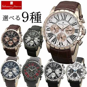 Salvatore Marra サルバトーレマーラ SM15103 メンズ 腕時計 革ベルト レザー 黒 ブラック 白 ホワイト 茶 ブラウン 金 ピンクゴールド 銀 シルバー 国内正規|tokeiten