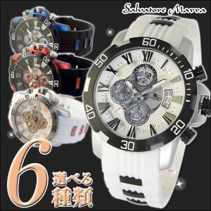 ポイント最大26倍 サルバトーレ マーラ サルバトーレマーラ Salvatore Marra SM15109 メンズ 腕時計 時計 国内正規品|tokeiten
