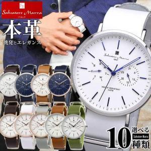 ポイント最大26倍 サルバトーレ マーラ サルバトーレマーラ Salvatore Marra SM15117 メンズ レディース ペア 腕時計 時計 国内正規品 tokeiten