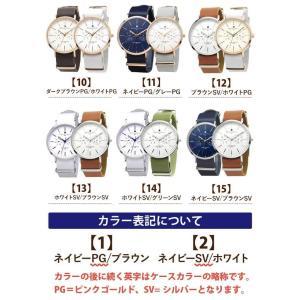 ペアBOX付 サルバトーレマーラ Salvatore Marra SM15117 ペアウォッチ カップル メンズ レディース 腕時計 ホワイト tokeiten 03