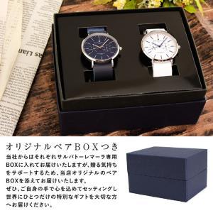 ペアBOX付 サルバトーレマーラ Salvatore Marra SM15117 ペアウォッチ カップル メンズ レディース 腕時計 ホワイト tokeiten 05
