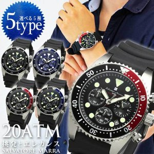 ポイント最大26倍 サルバトーレ マーラ Salvatore Marra SM16104 メンズ 腕時計 時計 クロノグラフ ダイバーズデザイン ウレタン 国内正規品 tokeiten