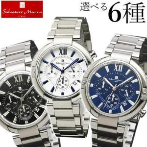 Salvatore Marra サルバトーレマーラ クロノグラフ SM17106 メンズ 腕時計 黒 ブラック ブルー メタル バンド シルバー ビジネス スーツ 国内正規品|tokeiten