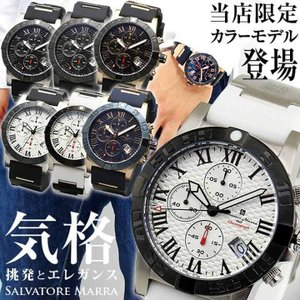 ポイント最大26倍 Salvatore Marra サルバトーレマーラ クロノグラフ SM17111 アナログ メンズ 腕時計 ウレタン 国内正規品|tokeiten