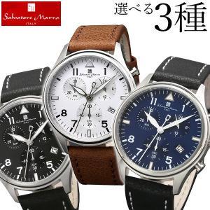 Salvatore Marra サルバトーレマーラ クオーツ クロノグラフ SM17113 アナログ メンズ 腕時計 ウォッチ 革バンド レザー カジュアル 国内正規品 tokeiten