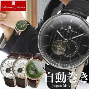 ポイント最大26倍 Salvatore Marra サルバトーレマーラ クオーツ SM17114 アナログ メンズ 腕時計 ウォッチ 革バンド レザー カジュアル 国内正規品 tokeiten