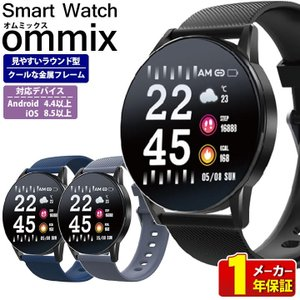Smart Watch スマートウォッチ iphone android対応 ommix オムミックス ラウンドタイプ WW19042S-BK WW19042S-BU WW19042S-PU メンズ レディース 腕時計 腕時計 メンズ アクセの加藤時計店