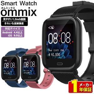Smart Watch スマートウォッチ iphone android対応 ommix オムミックス スクエアタイプ WWW19043S-BK WW19043S-BU WW19043S-PK メンズ レディース 腕時計 腕時計 メンズ アクセの加藤時計店