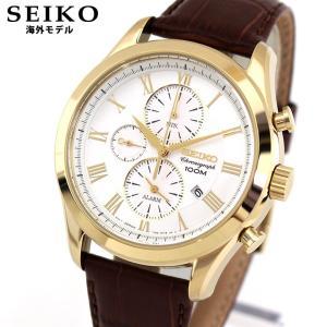 SEIKO セイコー SNAF72P1 海外モデル アナログ メンズ 腕時計 ウォッチ 白 ホワイト 茶 ブラウン 金 ゴールド 革バンド レザー|tokeiten