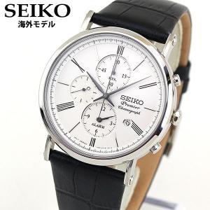 SEIKO セイコー 海外モデル SNAF77P1 アナログ メンズ 腕時計 クロノグラフ 黒 ブラック 白 ホワイト 銀 シルバー 革ベルト レザー 逆輸入|tokeiten