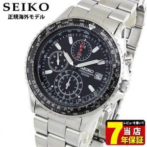 セイコー 腕時計 レビュー7年保証 逆輸入 クロノグラフ 腕時計 SND253PC セイコー SEIKO 正規海外モデル ギフト 贈り物|tokeiten