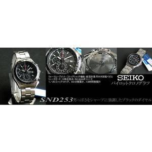 セイコー 腕時計 レビュー7年保証 逆輸入 クロノグラフ 腕時計 SND253PC セイコー SEIKO 正規海外モデル ギフト 贈り物|tokeiten|05