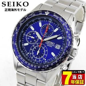 セイコー 腕時計 レビュー7年保証 クロノグラフ 逆輸入 SEIKO SND255PC パイロット クロノグラフ ブルー系 SEIKO 正規海外モデル ギフト 贈り物|tokeiten
