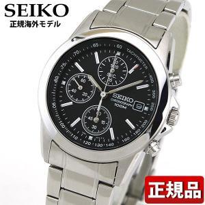 SEIKO セイコー クオーツ SND309P SND309P1 正規海外モデル アナログ メンズ 腕時計 ウォッチ 黒 ブラック 銀 シルバー メタル バンド ビジネス スーツ|tokeiten