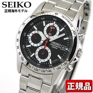 SEIKO セイコー 逆輸入 海外モデル クオーツ SND371P SND371P1 正規海外モデル アナログ メンズ 腕時計 ウォッチ 黒 ブラック 銀 シルバー メタル バンド|tokeiten