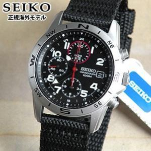 SEIKO セイコー 逆輸入 ミリタリークロノグラフ メンズ 腕時計 SND399P1 正規海外モデル ナイロンベルト 日本製ムーブメント|tokeiten