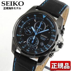 SEIKO セイコーSNDD71P1 SNDD71PC正規海外モデル アナログ メンズ 男性用 腕時計 ウォッチ 黒 ブラック 青 ブルー レザー 革バンド|tokeiten
