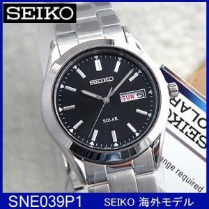 SEIKO セイコー ソーラー SOLAR SNE039P1 メタルバンド 文字板 ブラック 腕時計 時計 メンズ 海外モデル|tokeiten