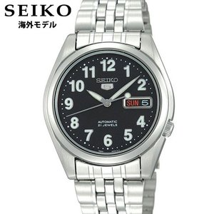 SEIKO セイコー 逆輸入 海外モデル アナログ メンズ 腕時計 ウォッチ ブラック 黒 シルバー 銀 SNK381K1|tokeiten
