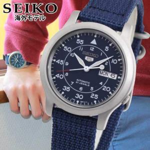 SEIKO セイコー SNK807K2 アナログ 青 ブルー ネイビー デイデイト 自動巻き ナイロンベルト 腕時計 メンズ 海外モデル|tokeiten
