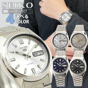 SEIKO セイコー 逆輸入 海外モデル 機械式 メカニカル 自動巻き セイコー 5 ファイブ アナログ メンズ 腕時計 青 ブルー 銀 シルバー グレー メタル|tokeiten