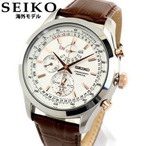 SEIKO セイコー 逆輸入 海外モデル SPC129P1 メンズ 腕時計 海外モデル 白 ホワイト 茶 ブラウン 銀 シルバー ピンクゴールド 革ベルト レザー|tokeiten