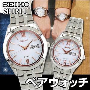 SEIKO セイコー SPIRIT スピリット ソーラー SBPX095 STPX035 国内正規品 メンズ レディース 腕時計 シルバー ピンクゴールド|tokeiten