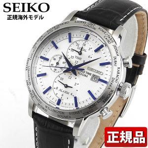 SEIKO セイコー SPL051P1 SPL051PC正規海外モデル アナログ メンズ 男性用 腕時計 白 ホワイト 茶 ブラウン 青針 レザー 革バンド|tokeiten